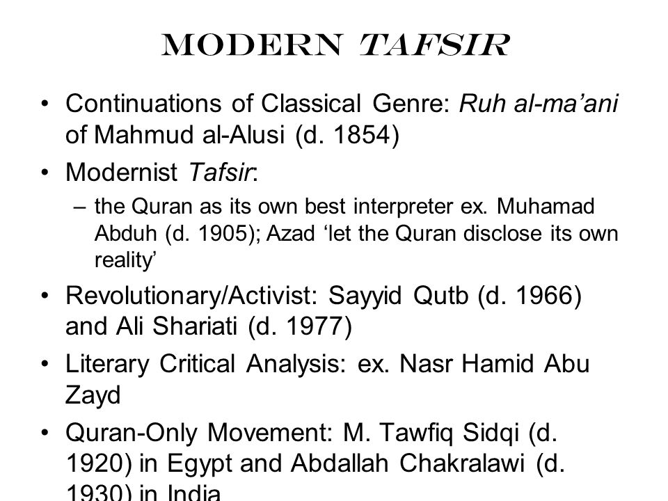 Modern Tafsir Continuations of Classical Genre: Ruh al-ma'ani of Mahmud al-Alusi (d. 1854) Modernist Tafsir: –the Quran as its own best interpreter ex