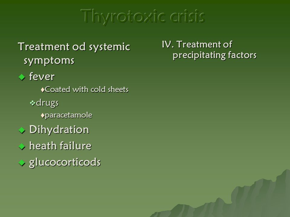 Treatment od systemic symptoms  fever  Coated with cold sheets  drugs  paracetamole  Dihydration  heath failure  glucocorticods IV. Treatment o