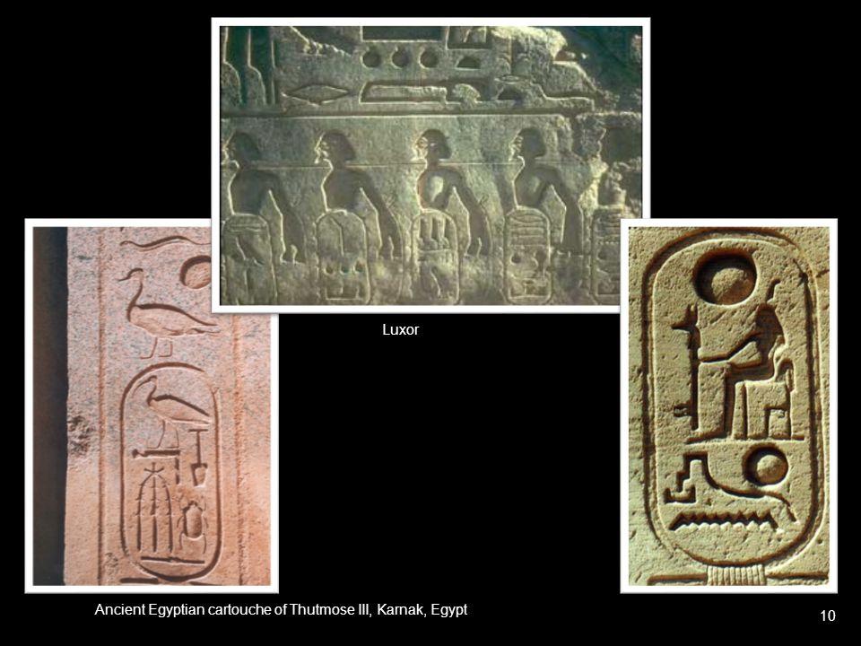Ancient Egyptian cartouche of Thutmose III, Karnak, Egypt Luxor 10