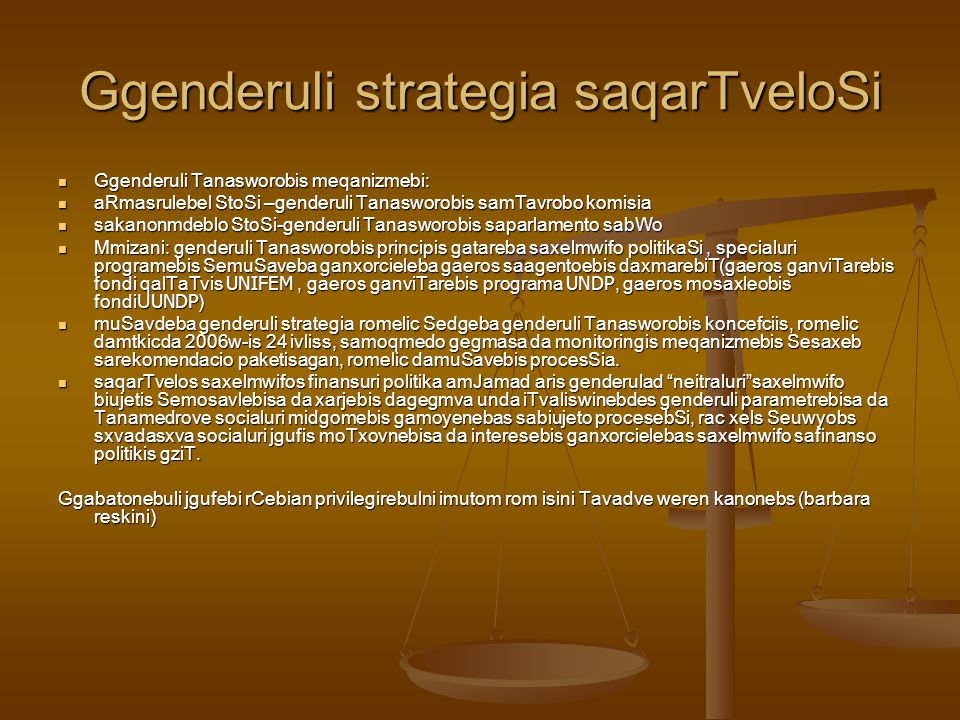 Ggenderuli strategia saqarTveloSi Ggenderuli Tanasworobis meqanizmebi: Ggenderuli Tanasworobis meqanizmebi: aRmasrulebel StoSi –genderuli Tanasworobis