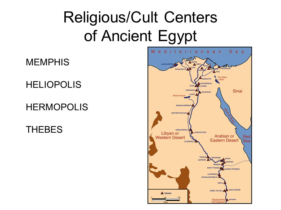 Religious/Cult Centers of Ancient Egypt MEMPHIS HELIOPOLIS HERMOPOLIS THEBES