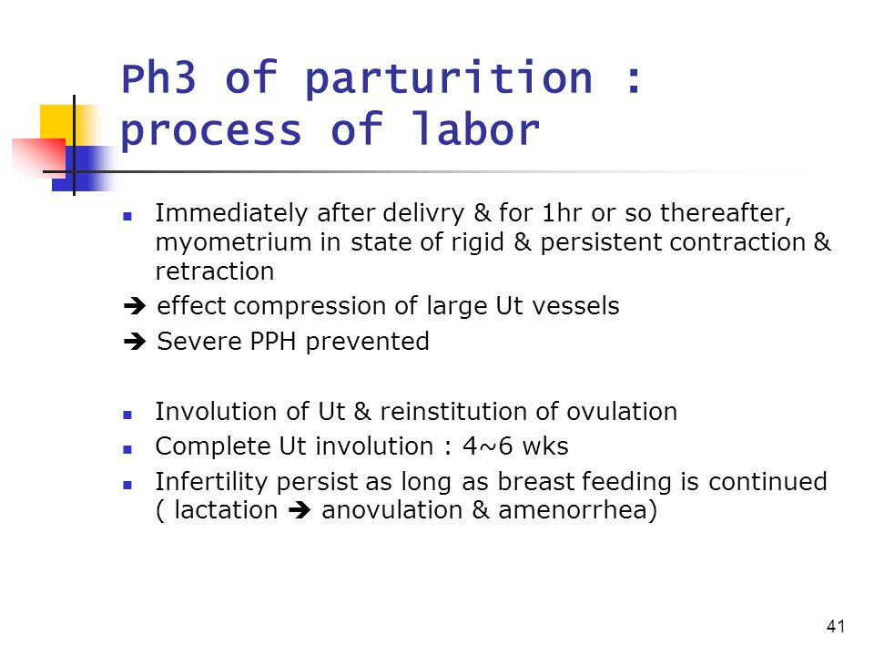 41 Ph3 of parturition : process of labor Immediately after delivry & for 1hr or so thereafter, myometrium in state of rigid & persistent contraction &