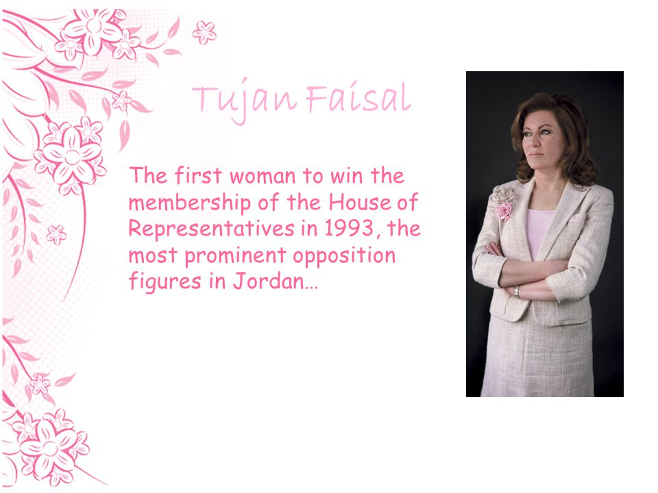 The first woman to win the membership of the House of Representatives in 1993, the most prominent opposition figures in Jordan…