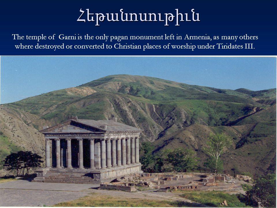 Հեթանոսութիւն The temple of Garni is the only pagan monument left in Armenia, as many others where destroyed or converted to Christian places of worship under Tiridates III.