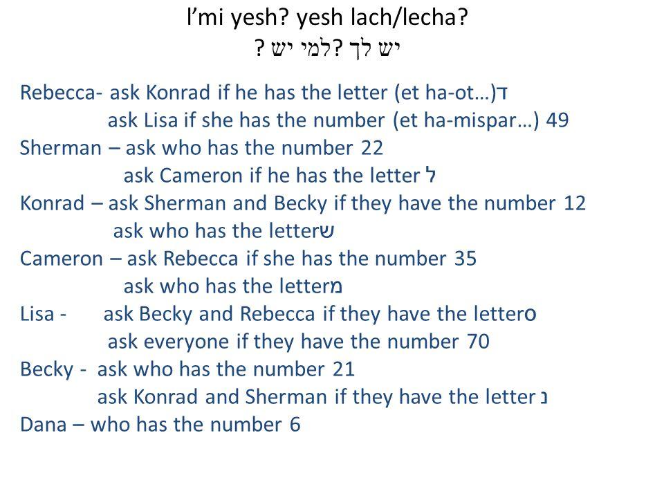 l'mi yesh. yesh lach/lecha. למי יש .