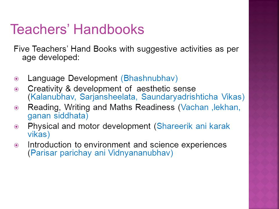 Five Teachers' Hand Books with suggestive activities as per age developed:  Language Development (Bhashnubhav)  Creativity & development of aestheti