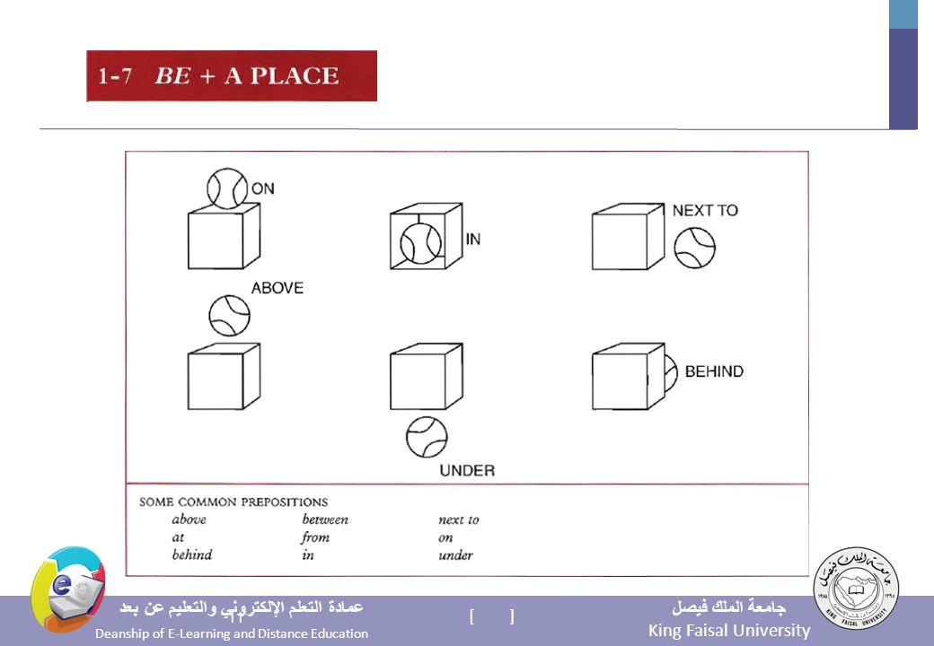 King Faisal University جامعة الملك فيصل Deanship of E-Learning and Distance Education عمادة التعلم الإلكتروني والتعليم عن بعد [ ] 11