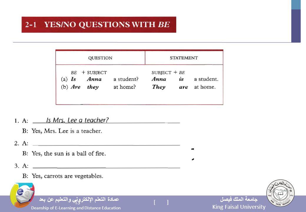 King Faisal University جامعة الملك فيصل Deanship of E-Learning and Distance Education عمادة التعلم الإلكتروني والتعليم عن بعد [ ] 13