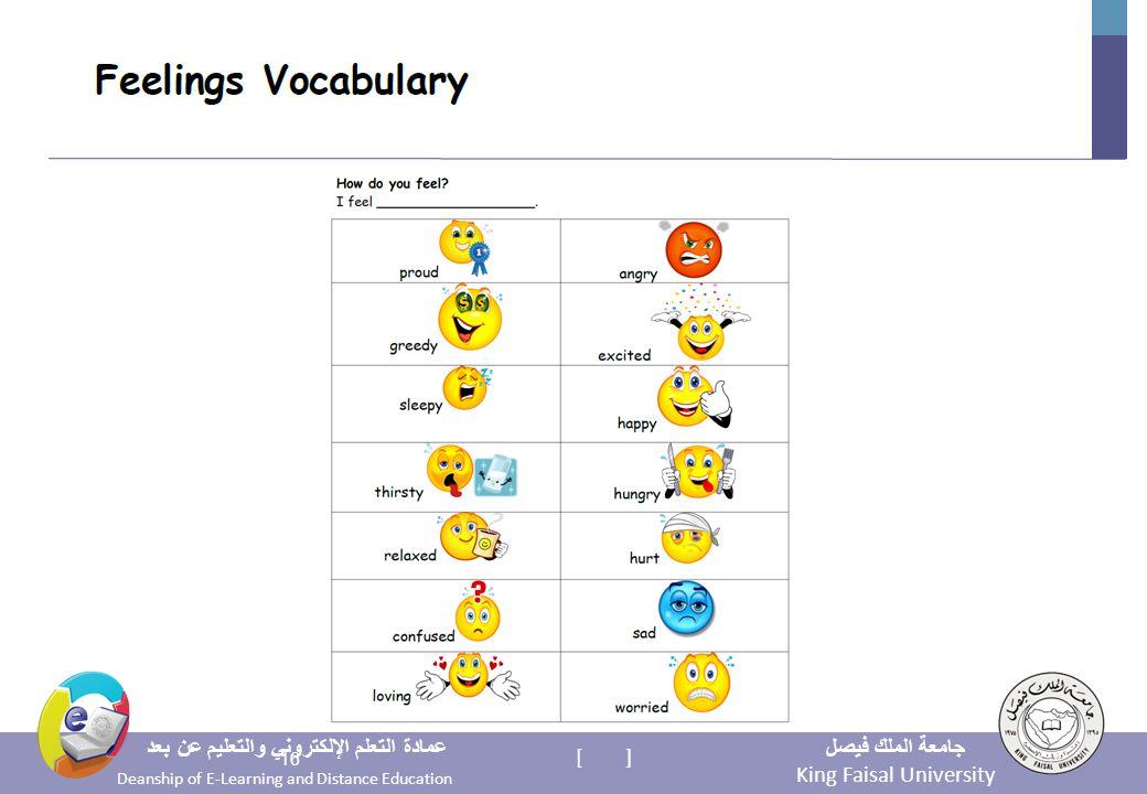 King Faisal University جامعة الملك فيصل Deanship of E-Learning and Distance Education عمادة التعلم الإلكتروني والتعليم عن بعد [ ] 16