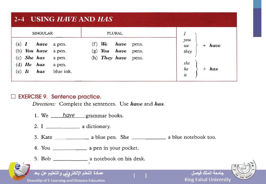 King Faisal University جامعة الملك فيصل Deanship of E-Learning and Distance Education عمادة التعلم الإلكتروني والتعليم عن بعد [ ] 18