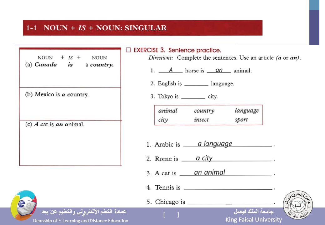King Faisal University جامعة الملك فيصل Deanship of E-Learning and Distance Education عمادة التعلم الإلكتروني والتعليم عن بعد [ ] 4