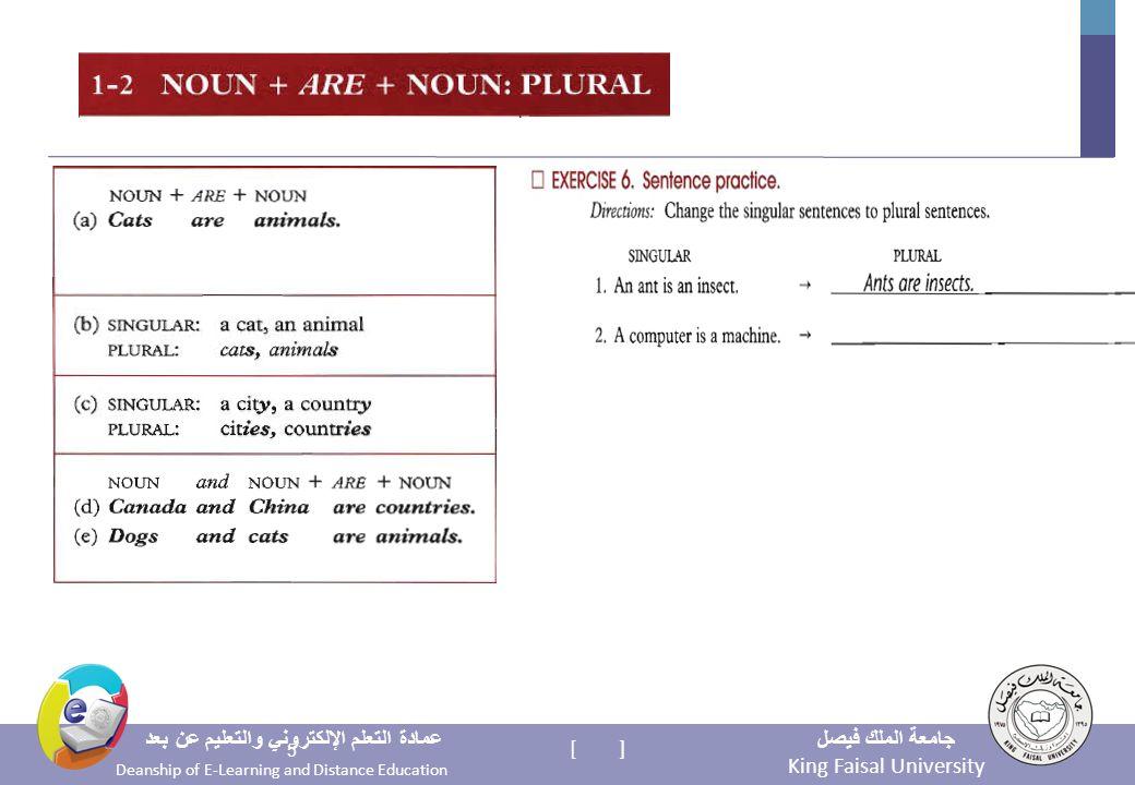 King Faisal University جامعة الملك فيصل Deanship of E-Learning and Distance Education عمادة التعلم الإلكتروني والتعليم عن بعد [ ] 6