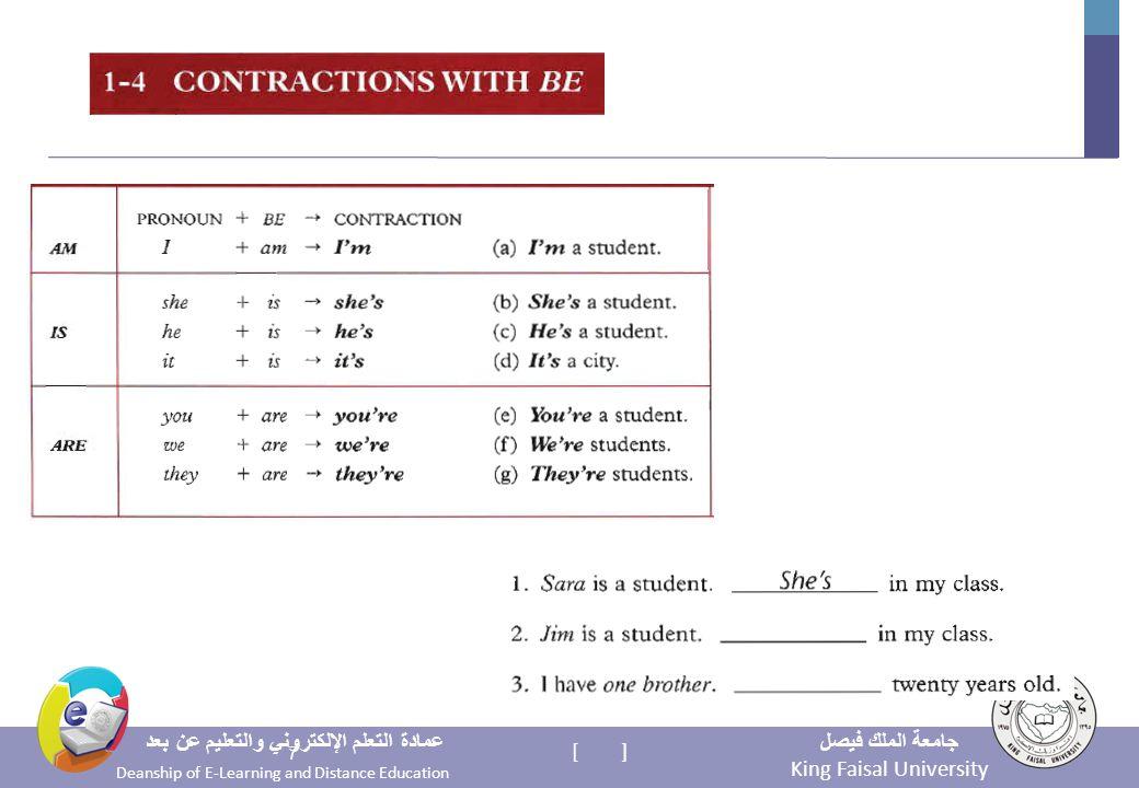 King Faisal University جامعة الملك فيصل Deanship of E-Learning and Distance Education عمادة التعلم الإلكتروني والتعليم عن بعد [ ] 7
