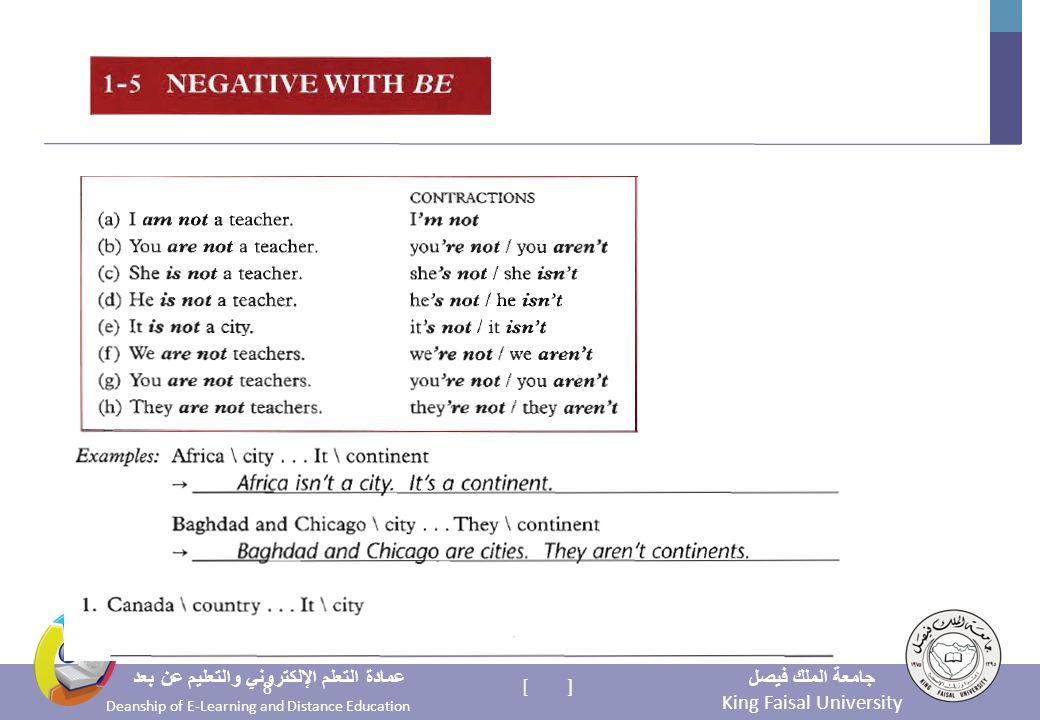 King Faisal University جامعة الملك فيصل Deanship of E-Learning and Distance Education عمادة التعلم الإلكتروني والتعليم عن بعد [ ] Do your Homework on  - Chapter 1: Exercise 3.