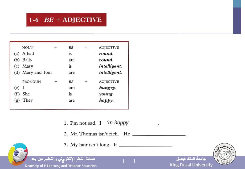King Faisal University جامعة الملك فيصل Deanship of E-Learning and Distance Education عمادة التعلم الإلكتروني والتعليم عن بعد [ ] 9