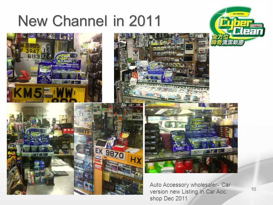 10 New Channel in 2011 Auto Accessory wholesaler- Car version new Listing in Car Acc. shop Dec 2011