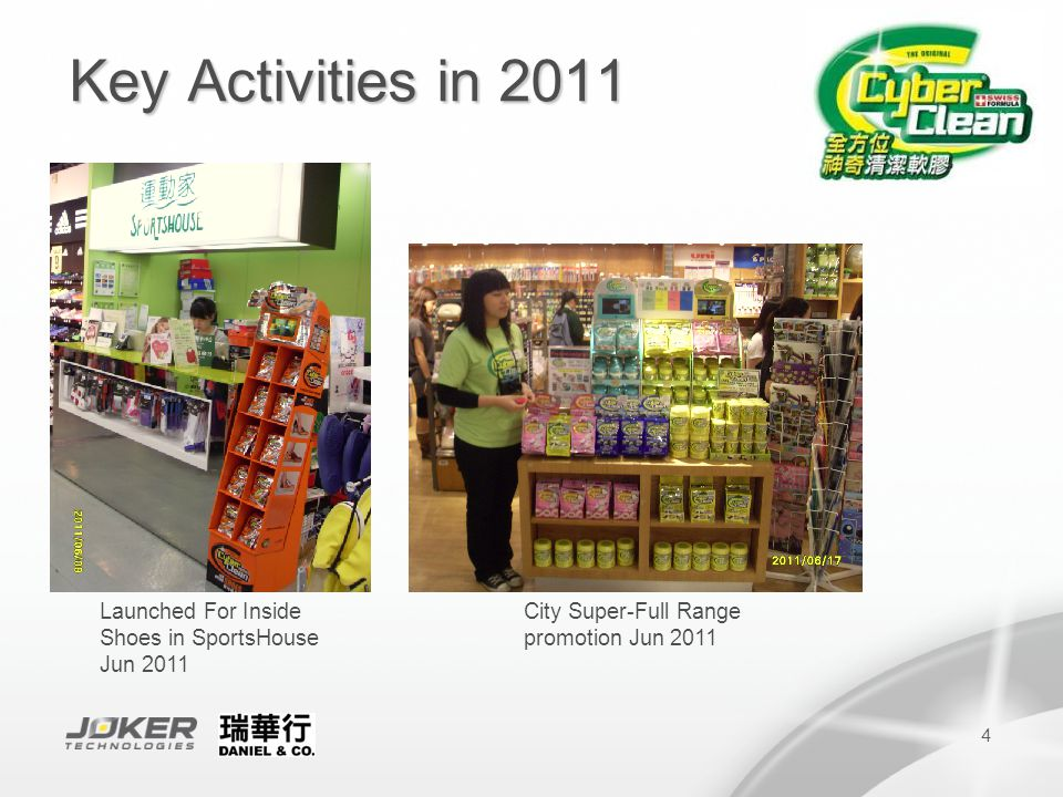 4 Key Activities in 2011 Launched For Inside Shoes in SportsHouse Jun 2011 City Super-Full Range promotion Jun 2011