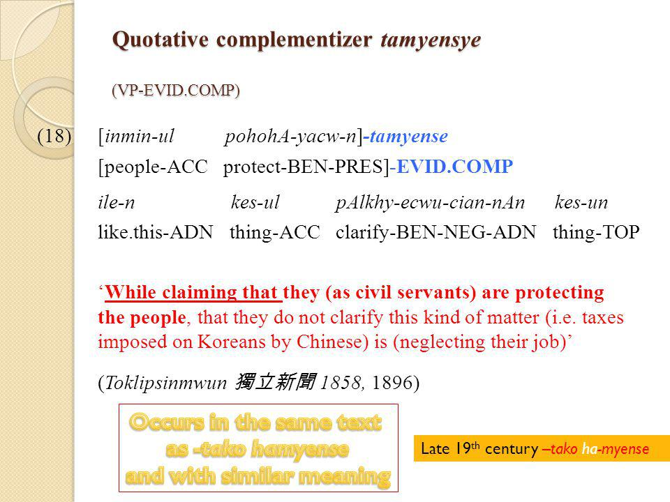 Quotative complementizer tamyensye (VP-EVID.COMP) (18)[inmin-ul pohohA-yacw-n]-tamyense [people-ACC protect-BEN-PRES]-EVID.COMP ile-n kes-ul pAlkhy-ecwu-cian-nAn kes-un like.this-ADN thing-ACC clarify-BEN-NEG-ADN thing-TOP 'While claiming that they (as civil servants) are protecting the people, that they do not clarify this kind of matter (i.e.