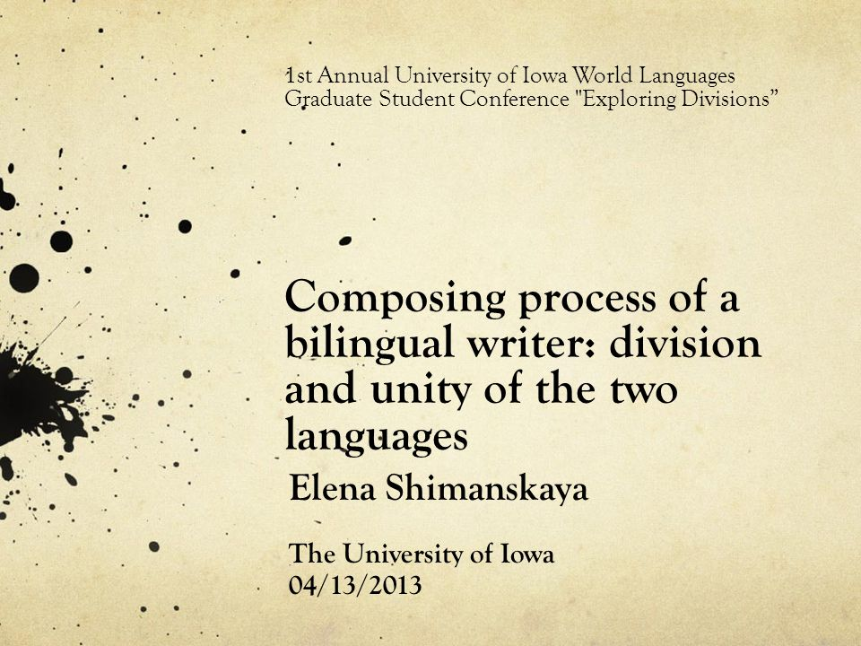 1st Annual University of Iowa World Languages Graduate Student Conference