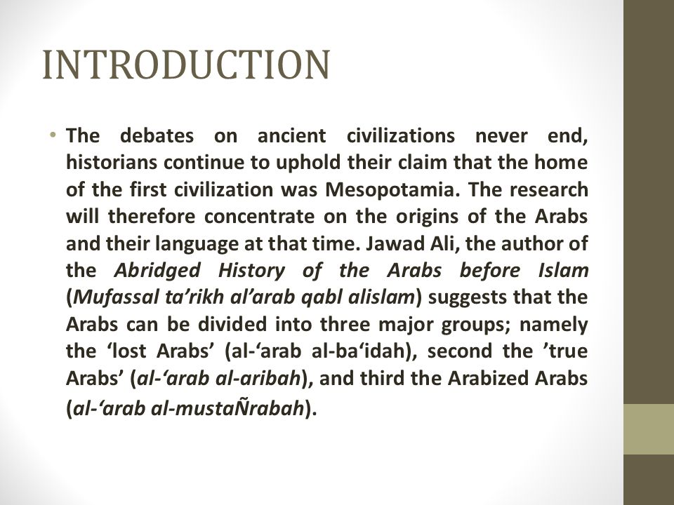 Further studies explained the evolution of specific Arabic letters by the combination of certain Nabataean letters.