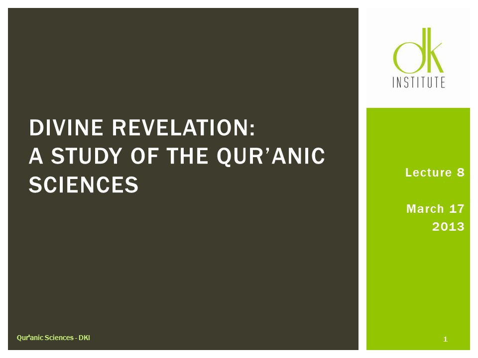 Chapter 6 2 Qur anic Sciences - DKI INTRODUCTION TO TAFSIR