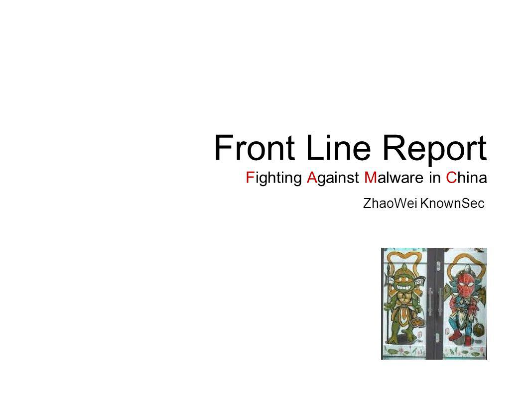 Front Line Report Fighting Against Malware in China ZhaoWei KnownSec