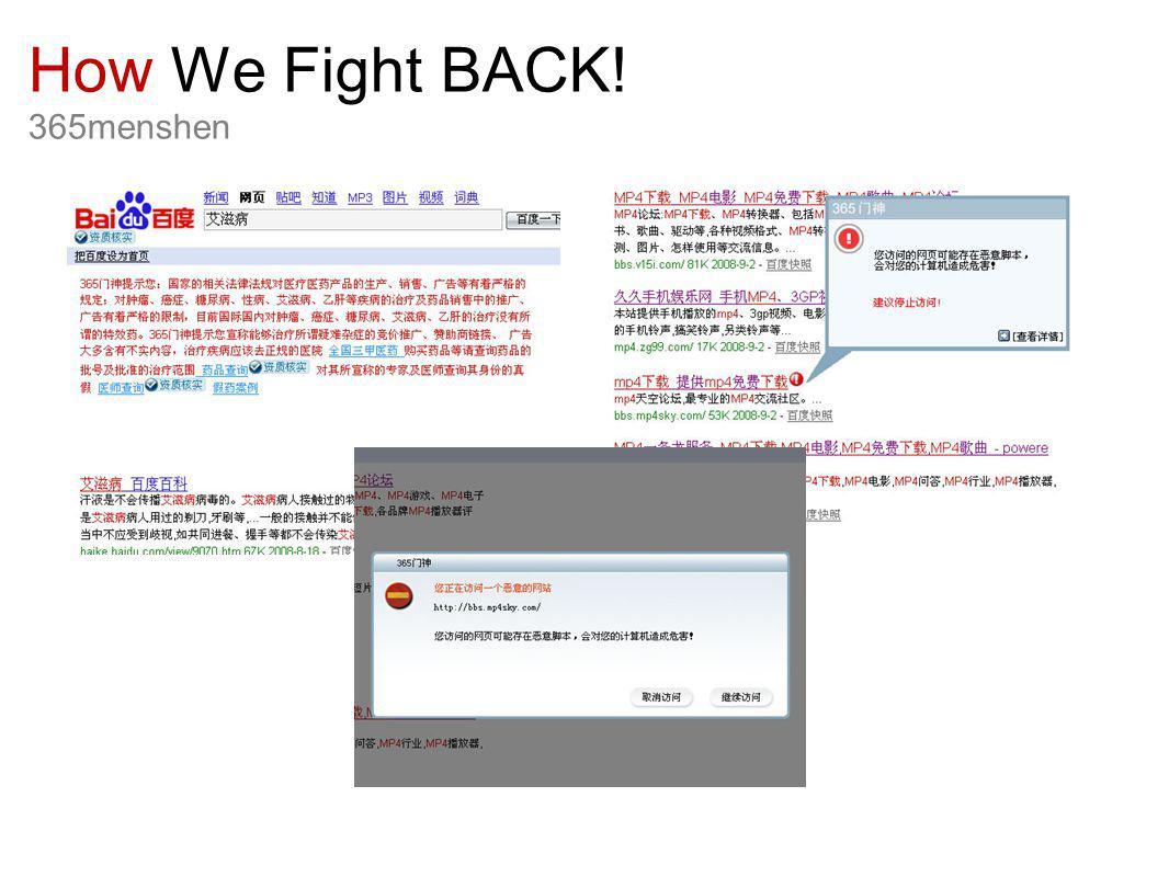 How We Fight BACK! 365menshen
