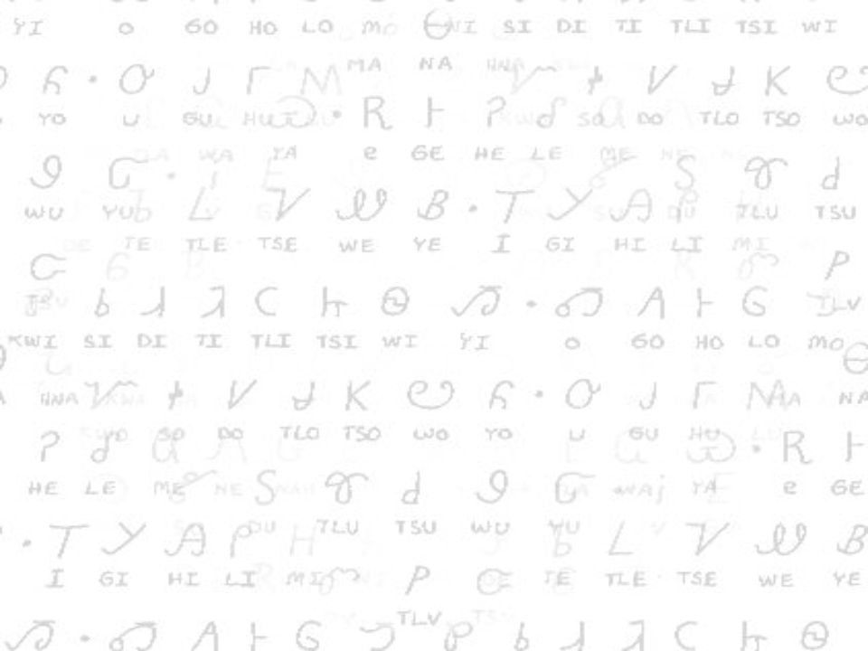 And now… Let's begin learning The Tsalagi (Cherokee) SYLLABARY (Not an Alphabet )
