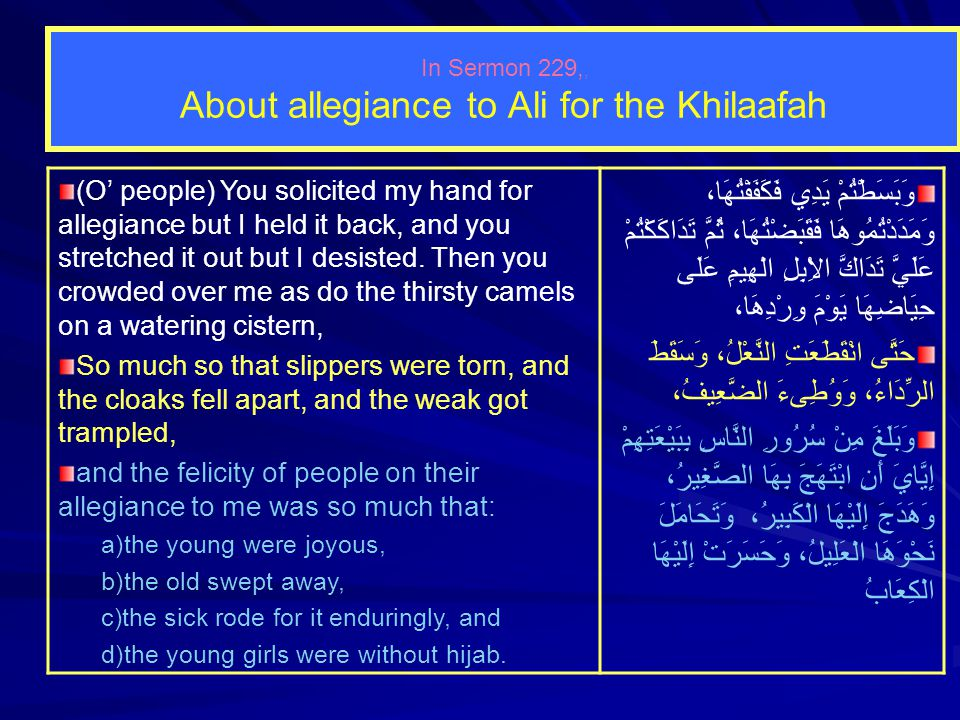 In Sermon 229, Page350 About allegiance to Ali for the Khilaafah See next slide please –Other sources: 1.