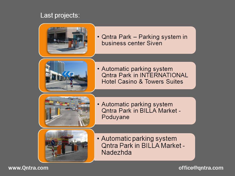 Integrated parking system Qntra Park includes Entrance terminal QPM-100- Entrance, and Exit terminal QPM-200-Exit.
