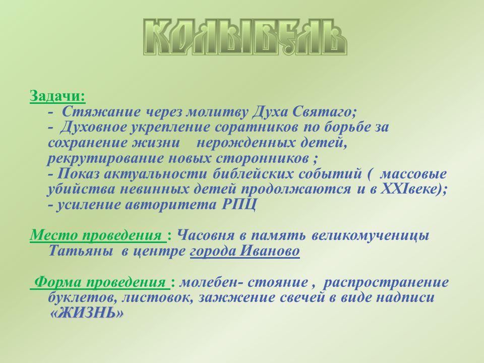 Наши координаты : Адрес: 153025 г.Иваново, ул.Войкова, д.