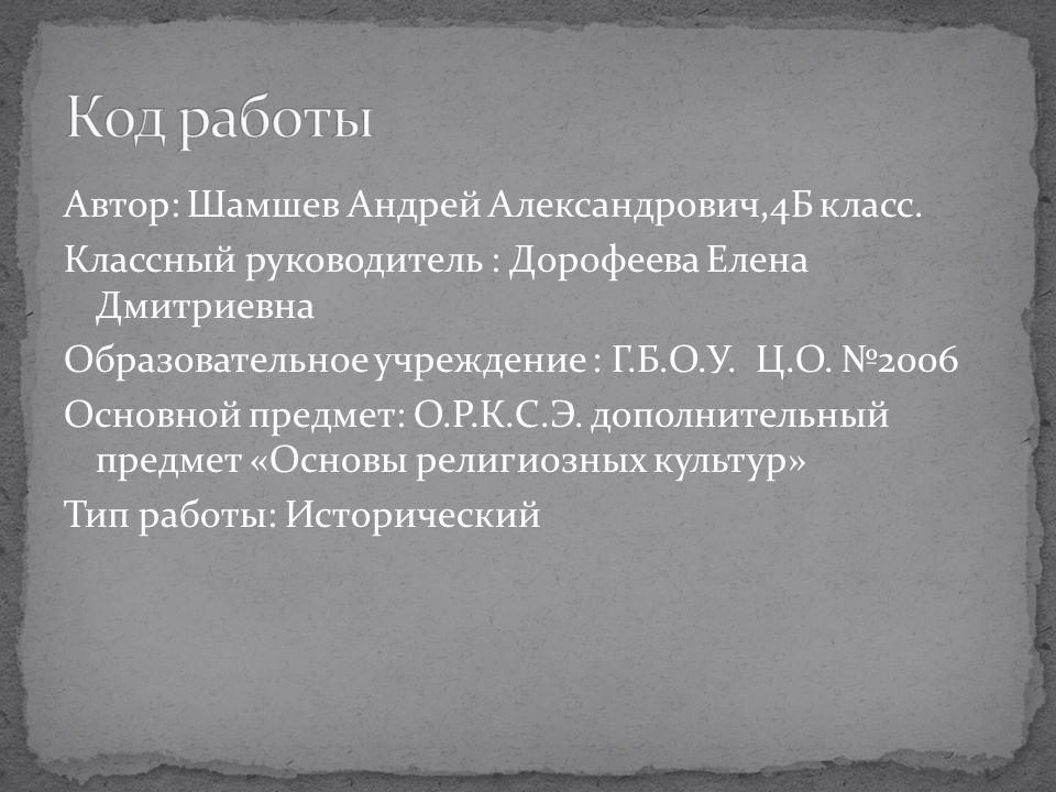 Актуальность: в прошлом году мы отмечали 20-летие Российской Федерации.