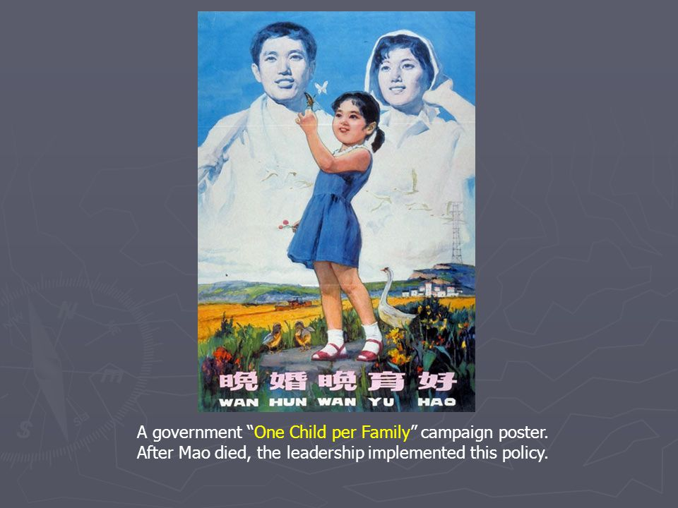 A government One Child per Family campaign poster.