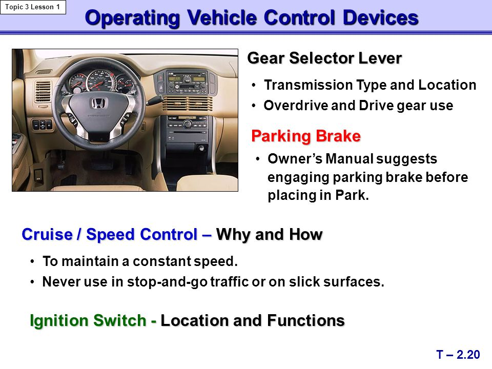 Operating Vehicle Control Devices Operating Vehicle Control Devices T – 2.20 Topic 3 Lesson 1 Gear Selector Lever Transmission Type and Location Overd