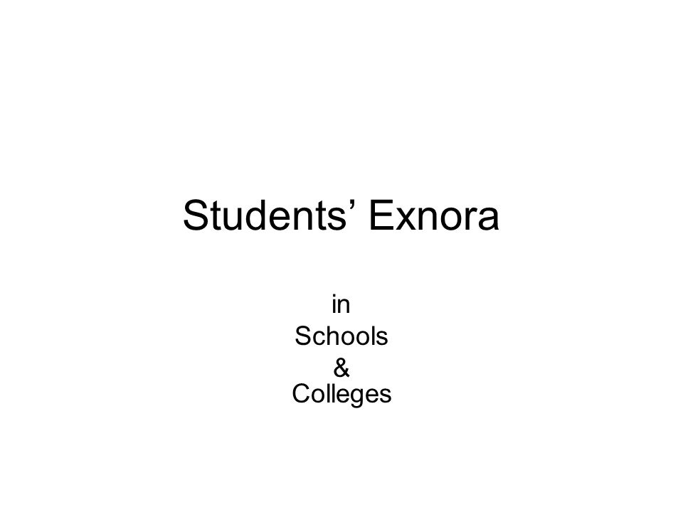 Students' Exnora in Schools & Colleges
