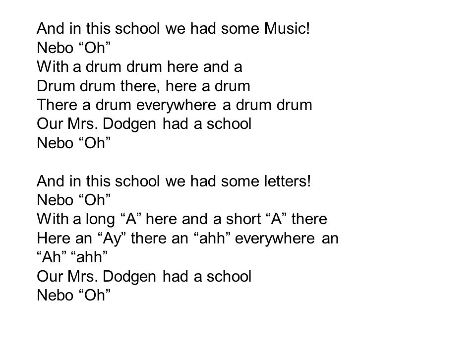 And in this school we had some Music.