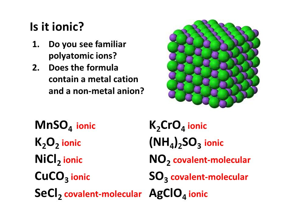 Rules for Naming Ionics 1.Name cation first, then anion.