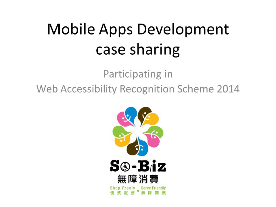 Mobile Apps Development case sharing Participating in Web Accessibility Recognition Scheme 2014