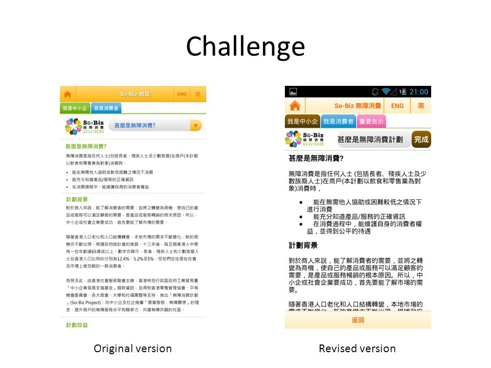 Challenge Original versionRevised version