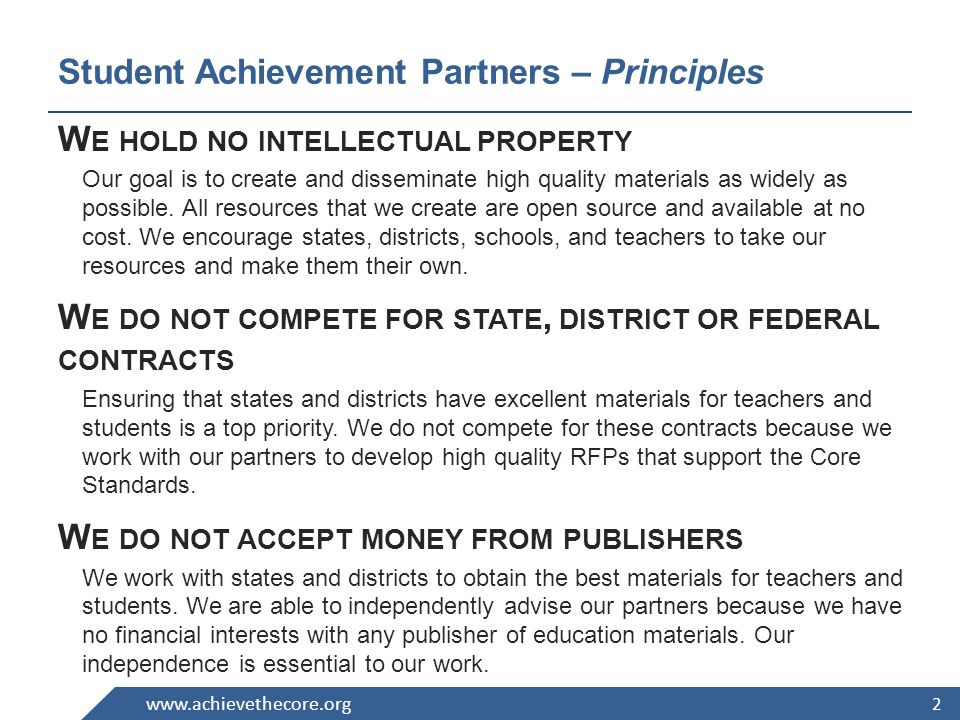 www.achievethecore.org Why are we doing this.We have had standards.