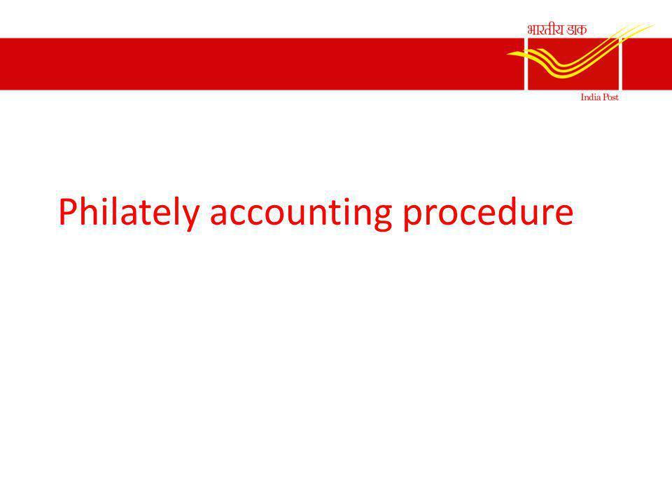 Philately accounting procedure