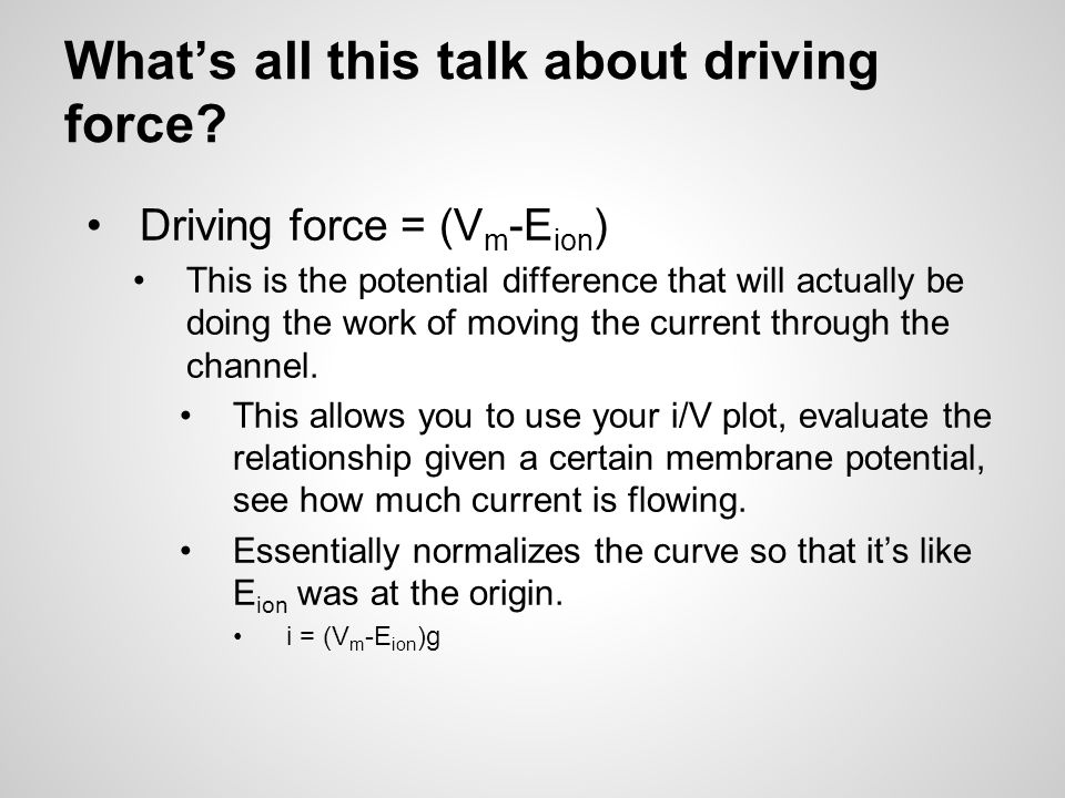 What's all this talk about driving force.