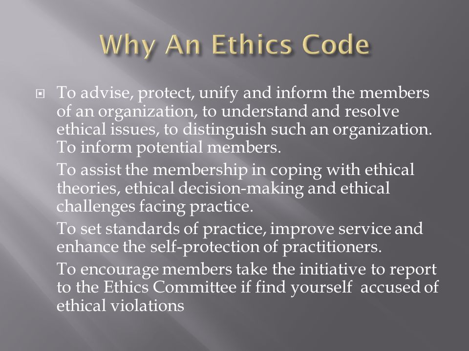  To advise, protect, unify and inform the members of an organization, to understand and resolve ethical issues, to distinguish such an organization.
