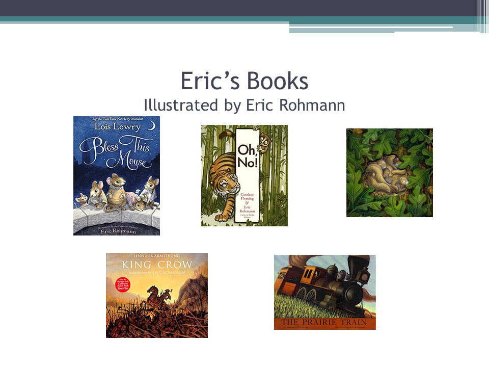 Eric's Books Illustrated by Eric Rohmann