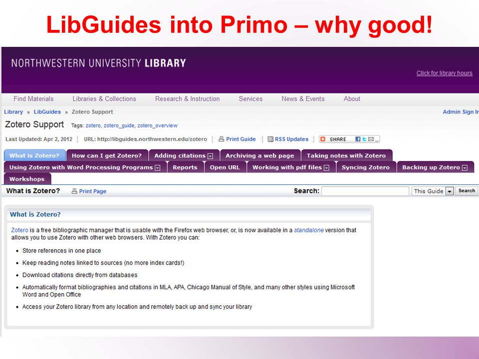 LibGuides into Primo – why good!