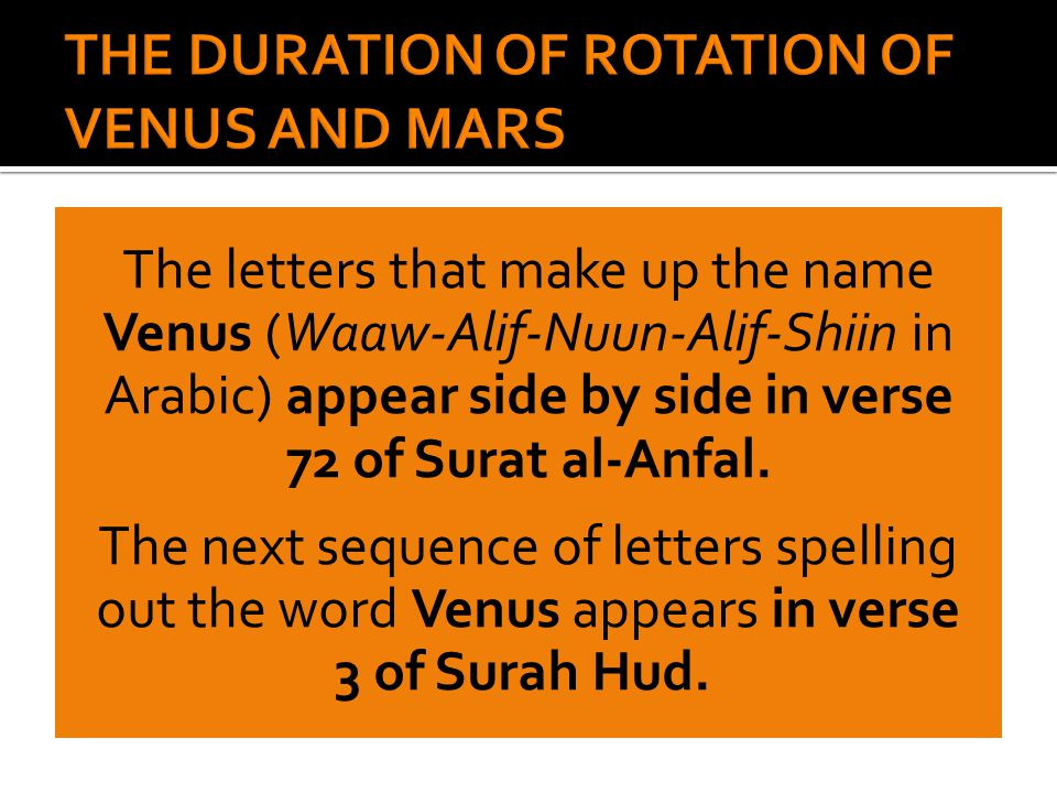 The letters that make up the name Venus (Waaw-Alif-Nuun-Alif-Shiin in Arabic) appear side by side in verse 72 of Surat al-Anfal. The next sequence of