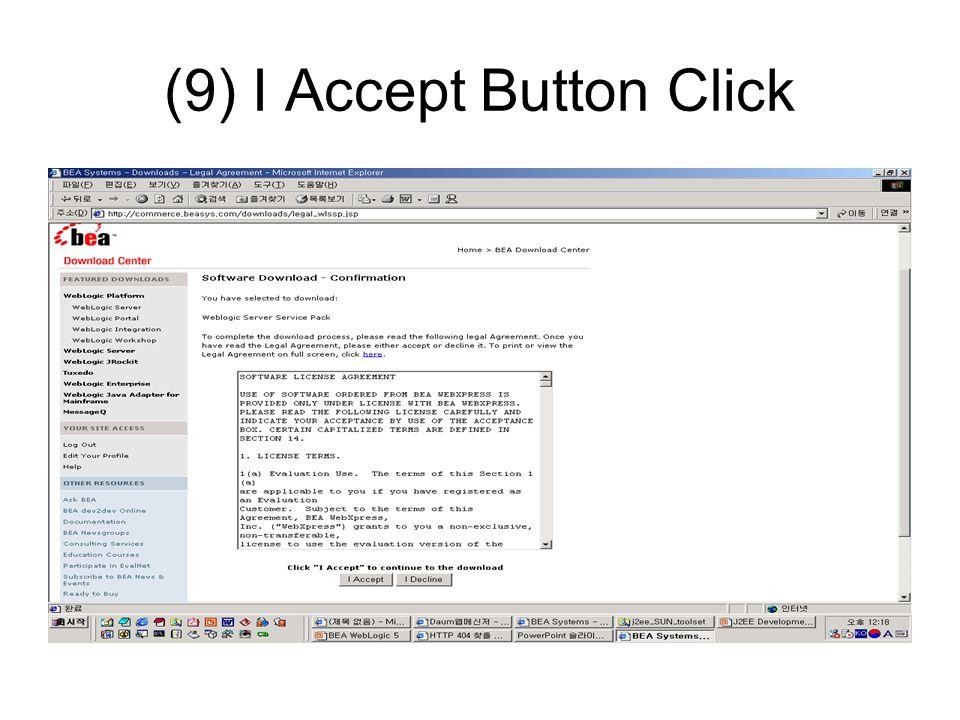 (9) I Accept Button Click