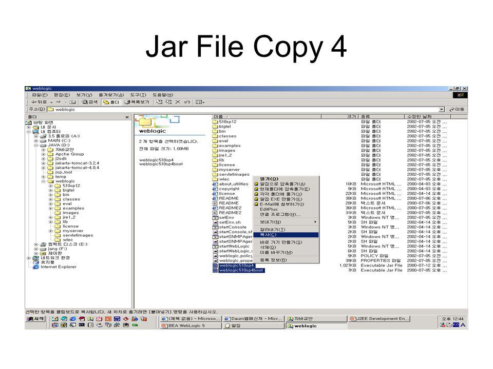 Jar File Copy 4