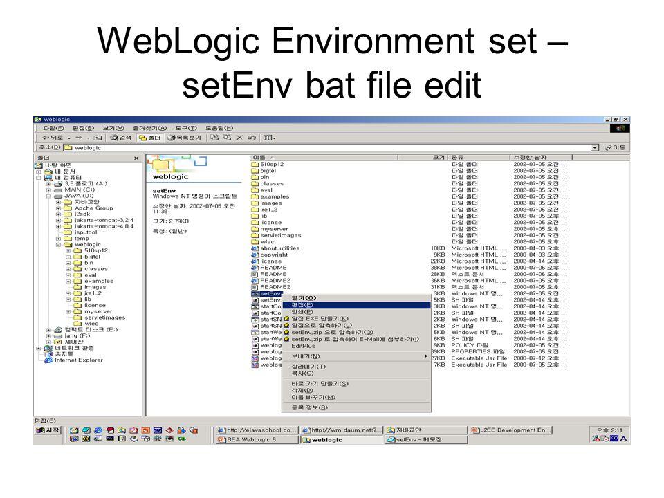 WebLogic Environment set – setEnv bat file edit