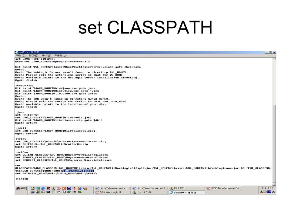 set CLASSPATH
